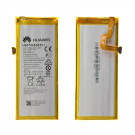 Batterie originale Huawei P8 Lite ALE-L21
